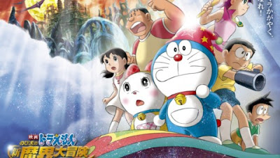 Foto Doraemon The Movie Terbaru 2014