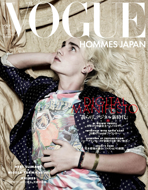 Editorial: Vogue Hommes Japan