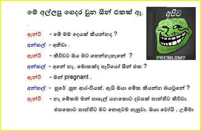 facebook fun facebook fun 28