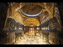 Hagia Sophia: Amazing Ancient Architecture
