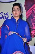 Charmi photos at Jyothilakshmi event-thumbnail-13