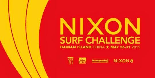 nixon surf challenge