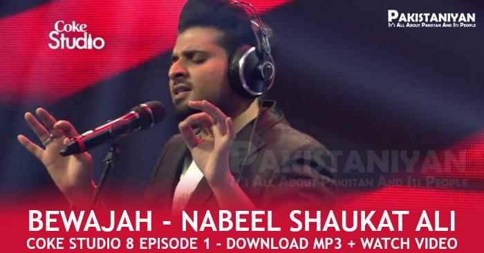 Madhaniyan Hari Sukhmani Punjabi Folk Song MP3 Download