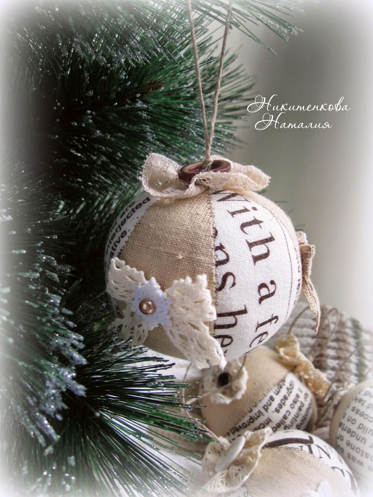 шарики на елку, новогодние игрушки, новый год, шары, шарик, шарик на ёлку