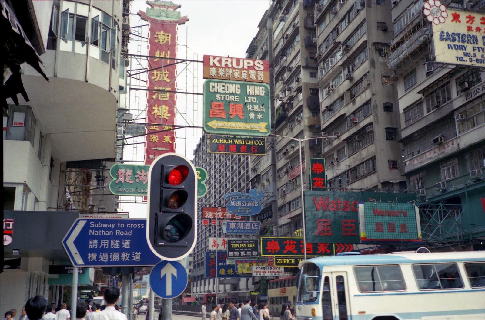 香港,ビル,海外,看板〈著作権フリー無料画像〉Free Stock Photos