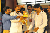 Andhamaina Maaya audio launch-thumbnail-10