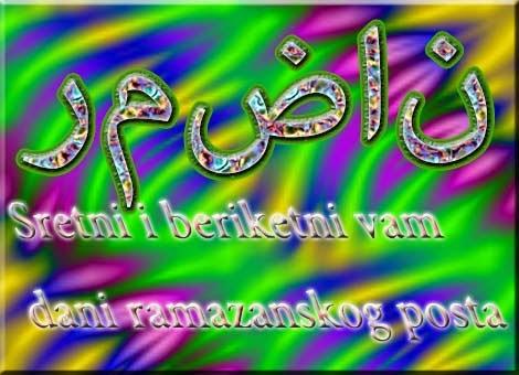 sretni i beriketni vam dani ramazanskog posta