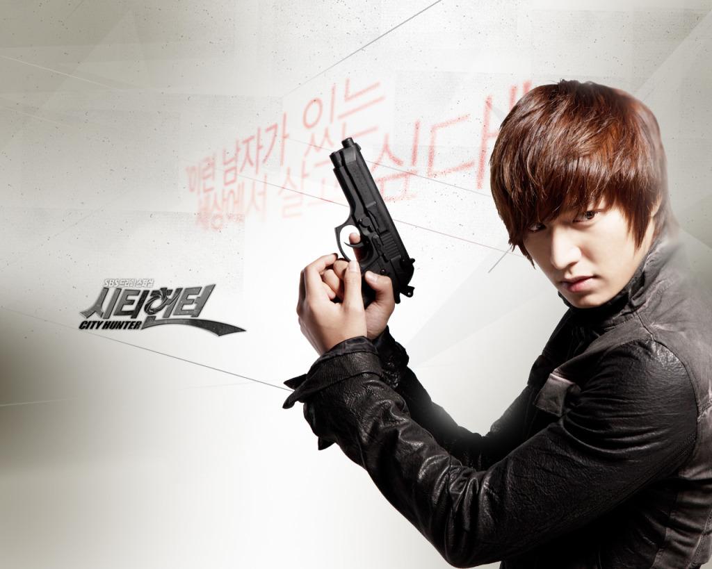 Lee Min Ho City Hunter