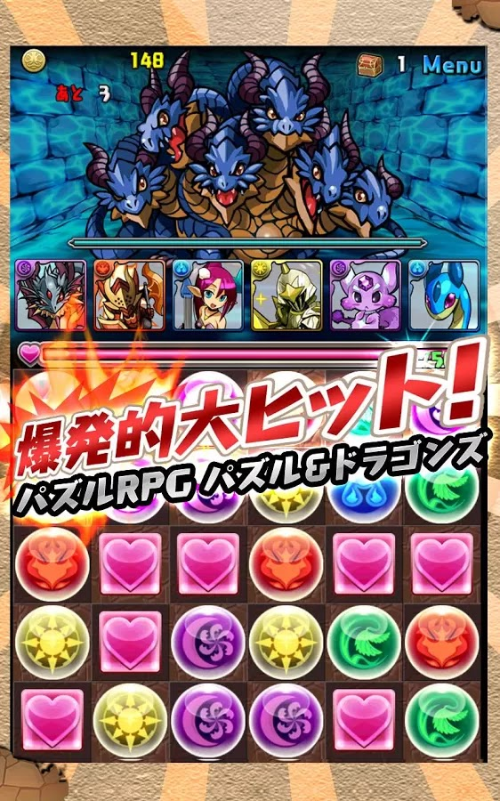 Puzzle and Dragons 5.4.1 screen1