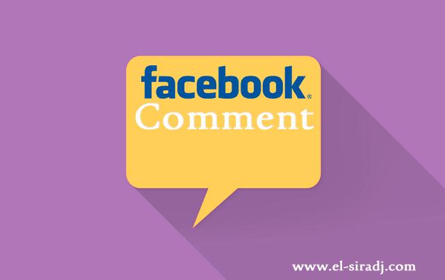 كيفية جعل تعليقات الفيسبوك متجاوبة داخل مدونات بلوجر