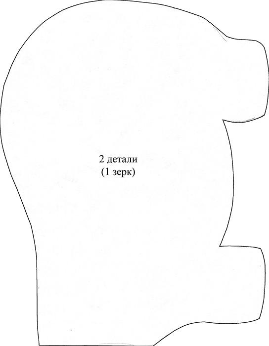 Molde de hipopótamo ~ cositasconmesh