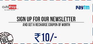 (Loot) Subscribe with Your Email In Cubishop And Get Rs 10 Paytm Voucher Instantly