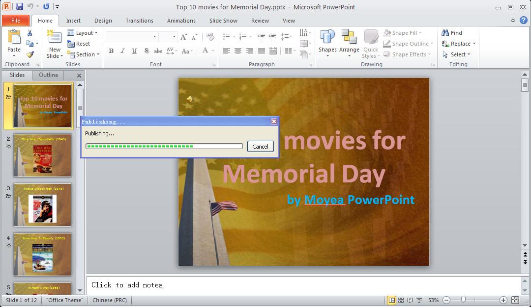 Insert movie to powerpoint