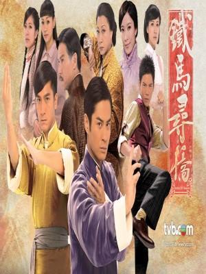 Thiết Mã Phục Thù - A Fistful of Stances (2010) - USLT - (25/25)