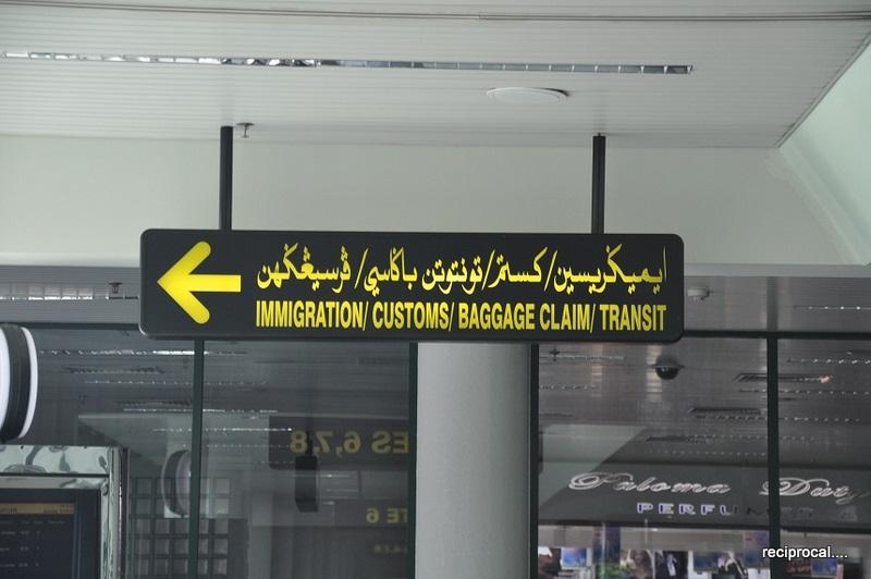 Bandar Seri Begawan Airport Transit Hotel
