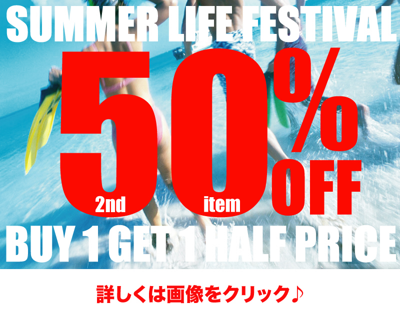 http://nix-c.blogspot.jp/2015/08/summer-life-festival.html