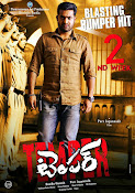 Temper movie 2nd week wallpapers-thumbnail-11