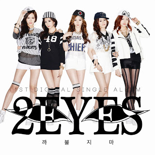2Eyes (투아이즈) - 까불지마 (Don't Mess With Me) [1st Digital Single]