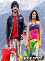 Ee Preethi Yeke Bhoomi Melide (2007) - Kannada Movie