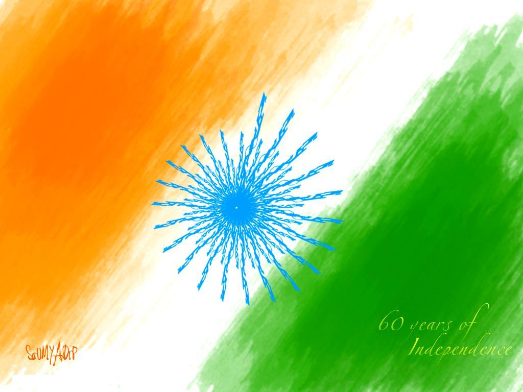 http://1.bp.blogspot.com/-BIZ_PtvNlLU/TjkuniJiRkI/AAAAAAAACCs/VnJC7qEKz8Q/s1600/Indian-Flag-Wallpaper-5.jpg