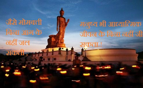 buddha quotes online download bhagwan buddha famous