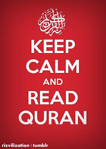 Al-Quran Petunjukku