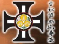 Federação Portuguesa de Kosho Ryu Kenpo