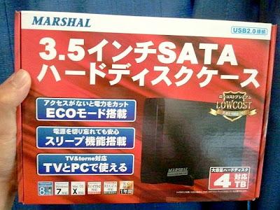 3.5インチSATAハードディスクケース