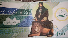 Amirul Mu'minin Ali al Murtadha