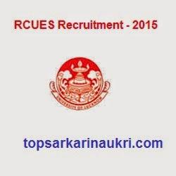 sarkari-naukri-2015, sarkari-naukri, recues-recruitment