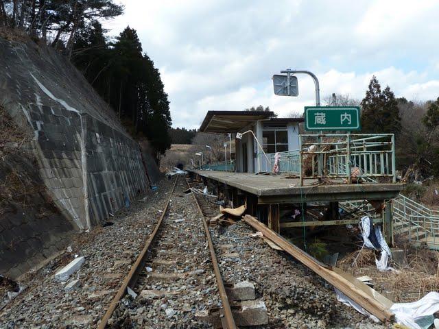 気仙沼線 津波の被害状況 蔵内駅