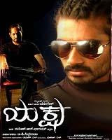 Yaksha (2010) - Kannada Movie