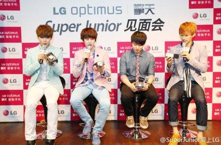Super Junior Sexy, Free & Single Full Album   Not Link Download Lagu Terbaru SuJu