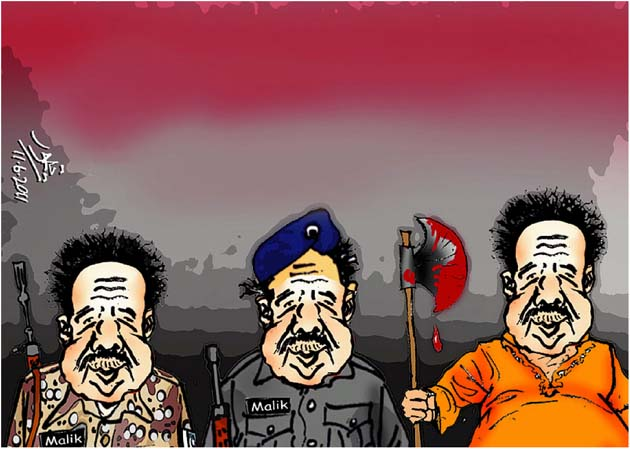Cartoon on Rehman-Malik