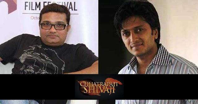 'Chhatrapati Shivaji' to be directed by Ravi Jadhav: Riteish Deshmukh