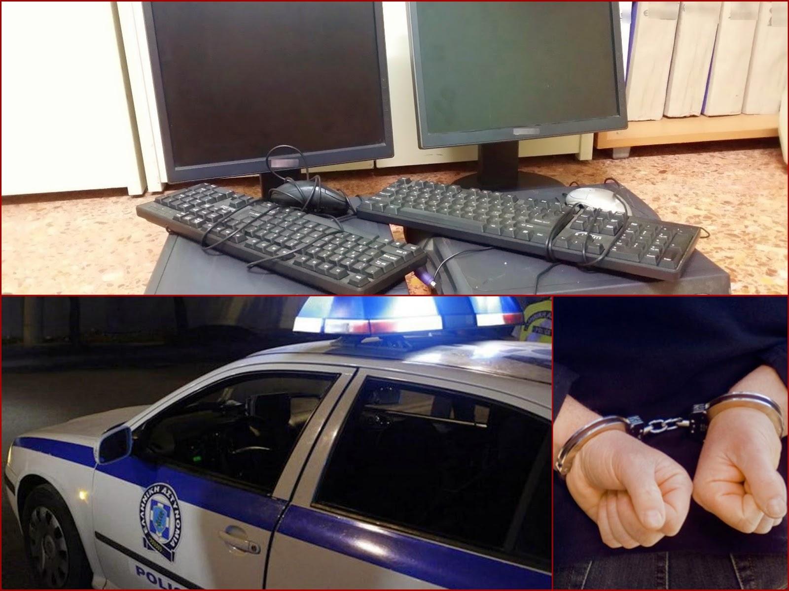 Τέσσερις συλλήψεις σε ίντερνετ καφέ για «φρουτάκια»