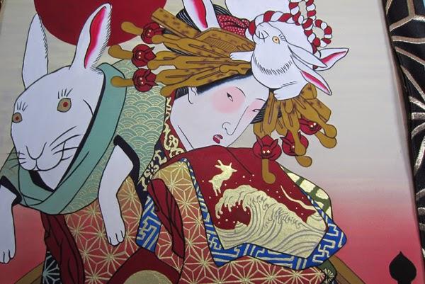 花魁 日本画 兎花魁 赤兎刺青