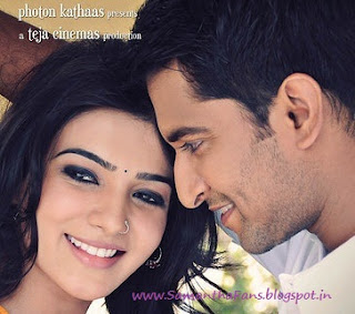Samantha-in-yeto-vellipoyindi-manasu-images