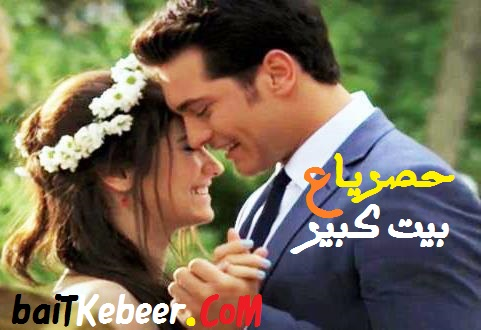 Fariha Saison 2 Episode 1 Asmaytoha Fareha Season 2 Ep 1 | Review ...
