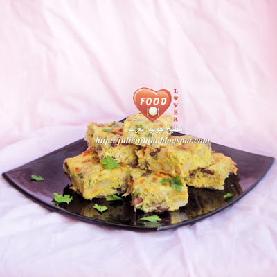 Tajine Jban: Delicious Tunisian Frittata طاجين جبن
