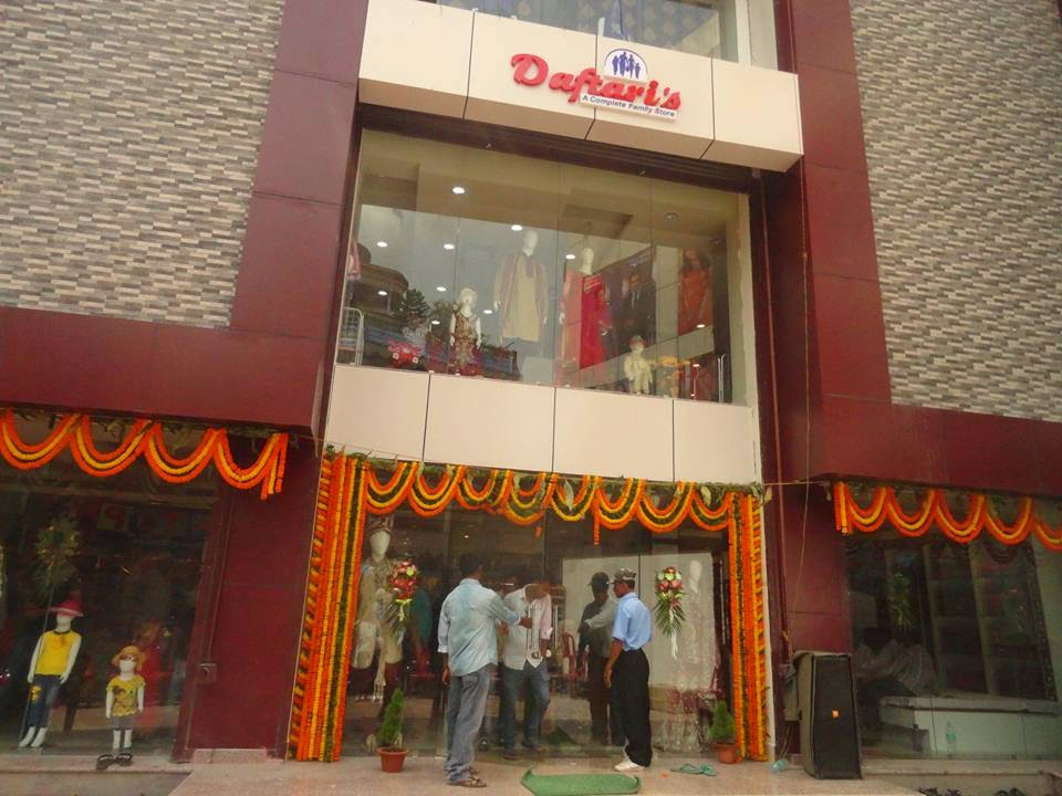 Daftari's - First Mall of Kishanganj