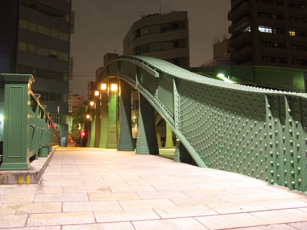 Distant Yanagibashi Bridge, photographed from the Taito ward end, Tokyo.