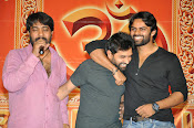 Rey Movie Success Meet photos-thumbnail-13