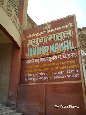 Jamuna Mahal Hotel signboard