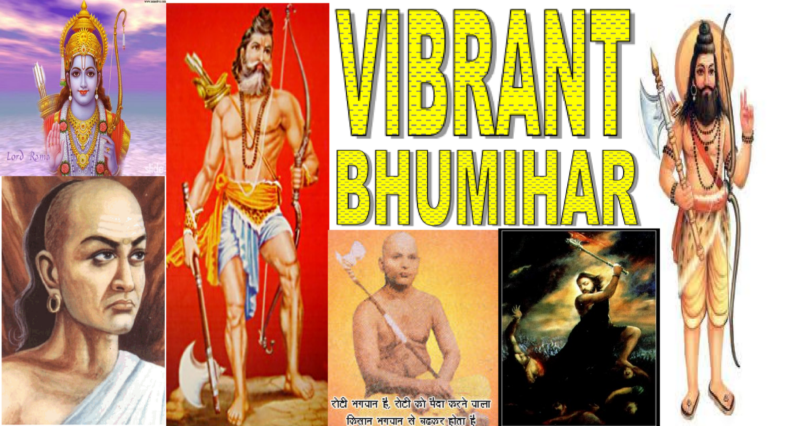 BHUMIHAR - DYNAMIC AND DASHING