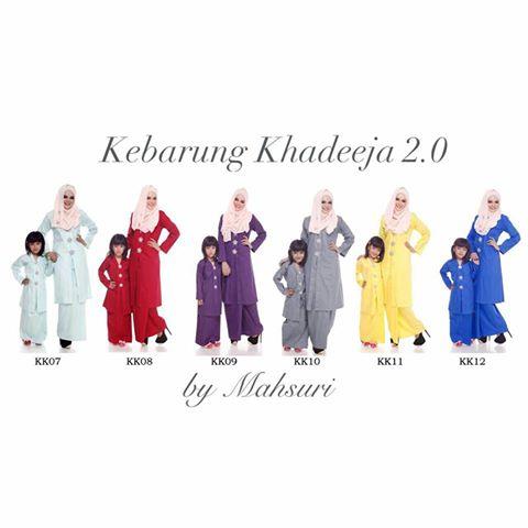 Jom MElaram Dengan Set Sedondon KEbarung Khadeeja by Mahsuri Di HAri Raya NAnti!!