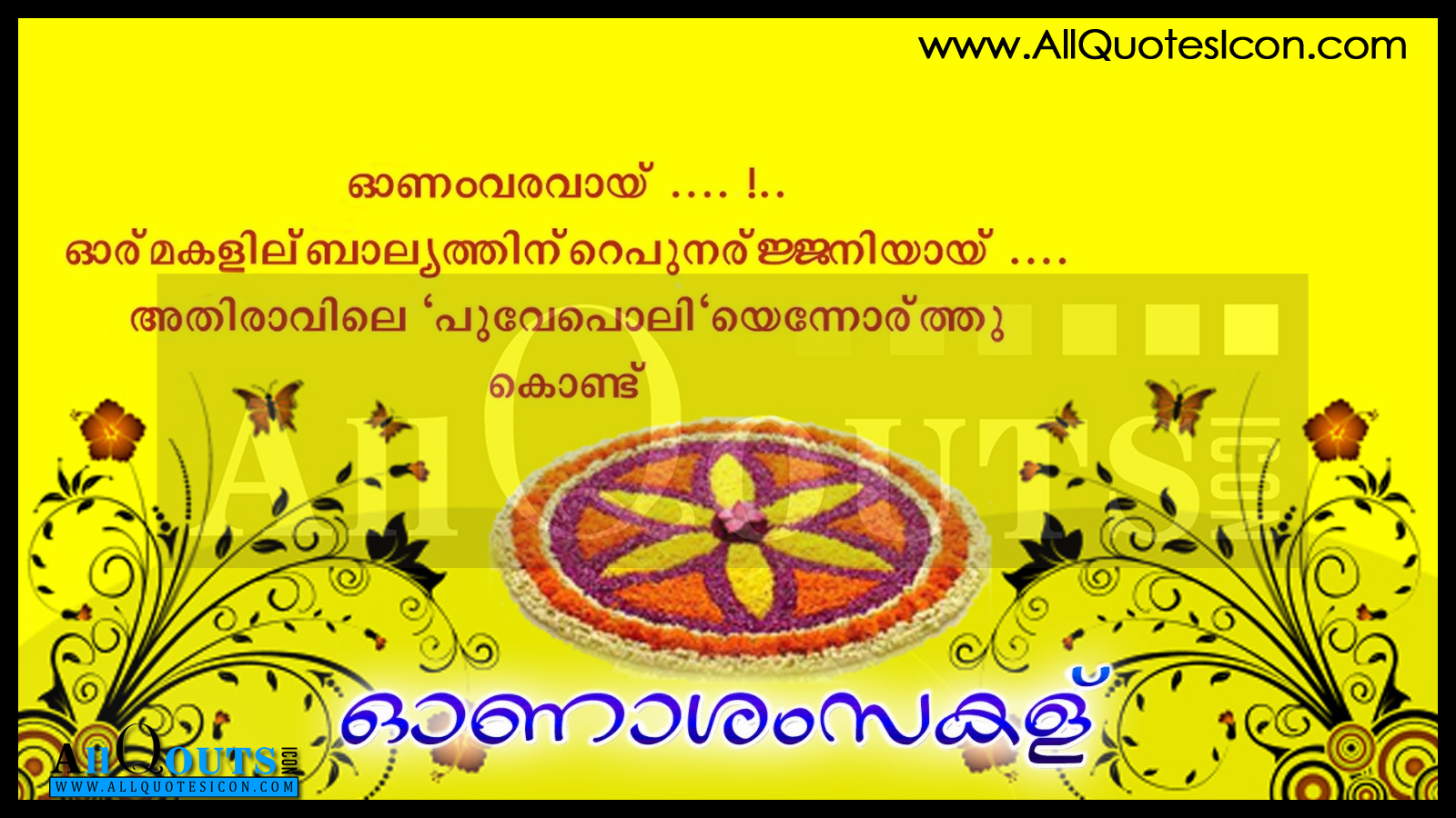 Best onam greetings quotes in malayalam hd wallpapers best onam wishes in malayalam best onam wishes nice onam wishes onam hd wallpapers kristyandbryce Image collections