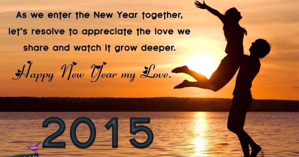 happy new year my love quotes telugu quotes