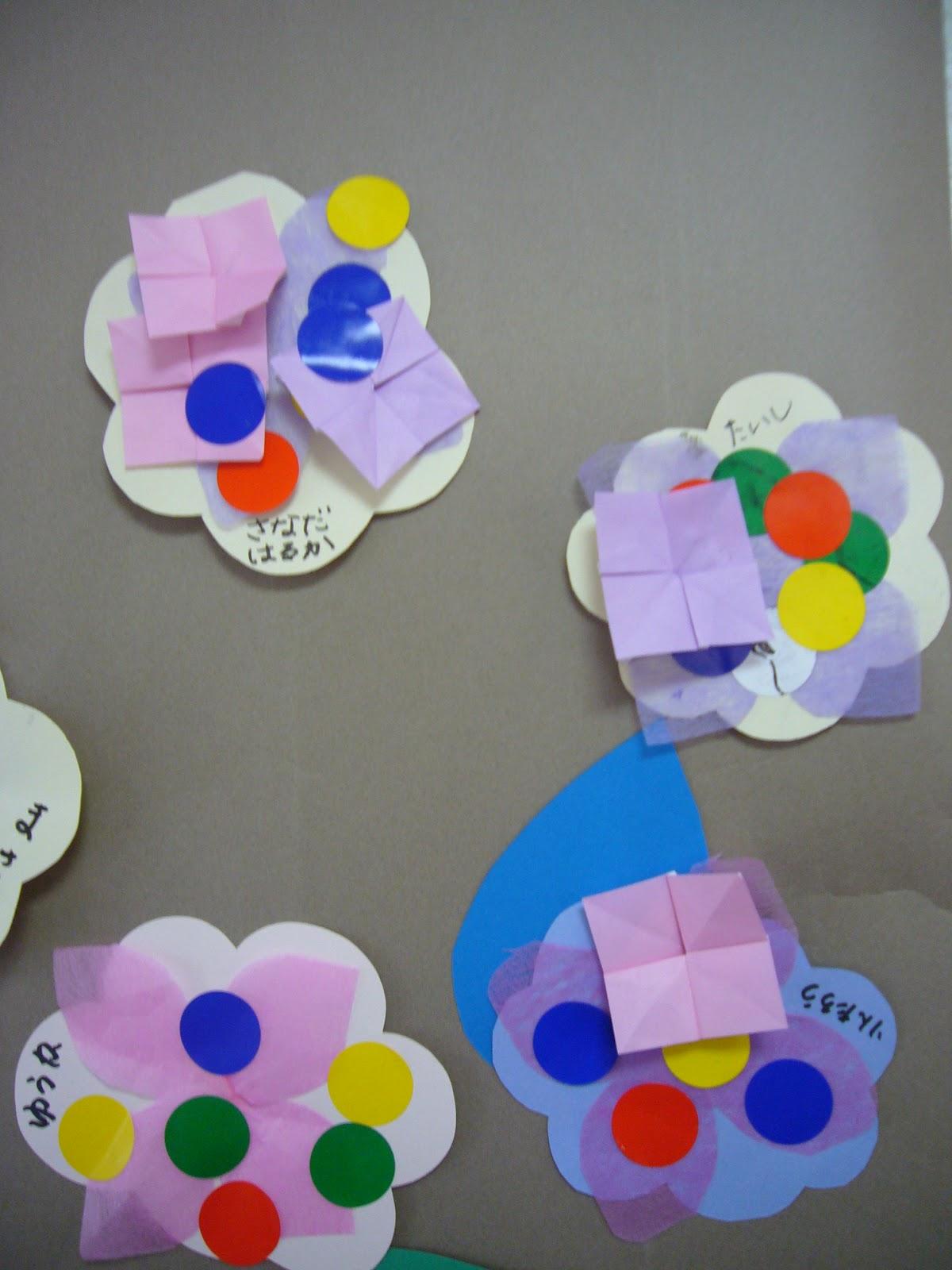 すべての折り紙 折り紙 紫陽花 : いろんなアジサイを作って ...