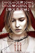 III – Das Ritual (2015)